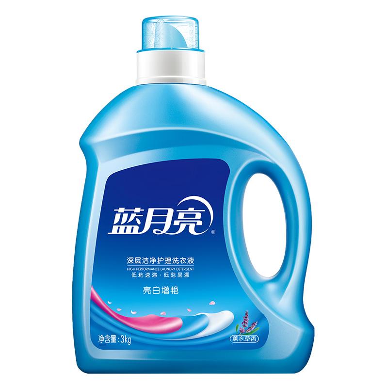 蓝月亮 薰衣草亮白增艳洗衣液 3kg (单位:瓶)