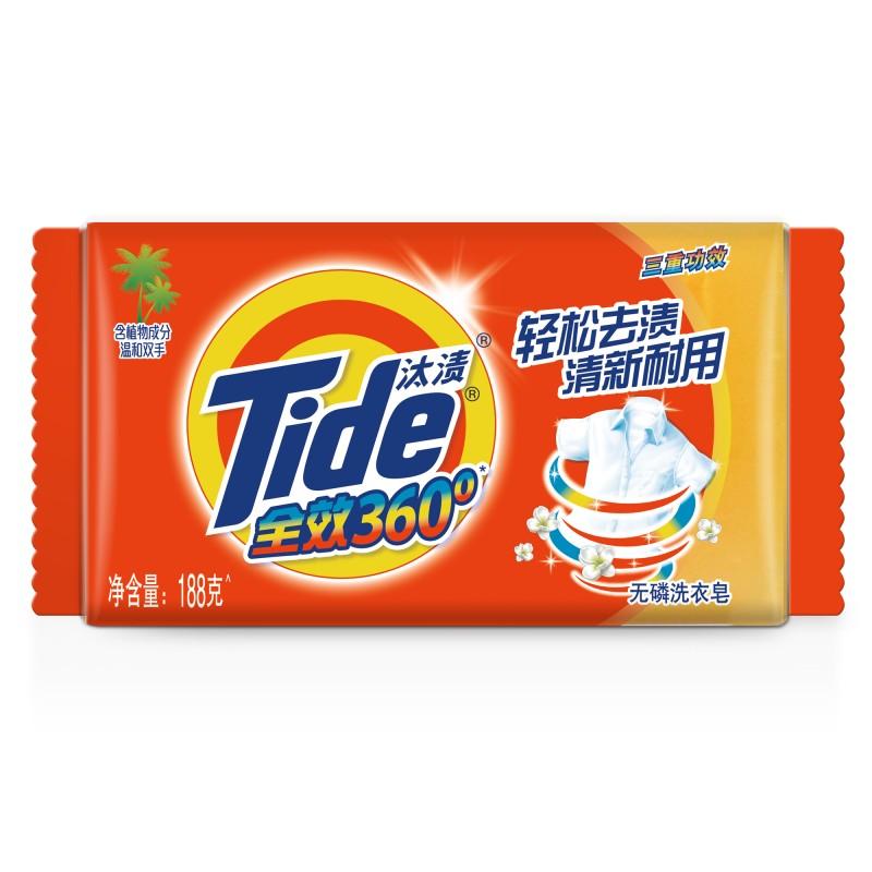 汰渍360度三重功效洗衣皂