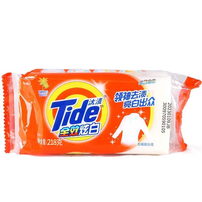 汰渍 全效炫白 无磷增白皂 238g(块)