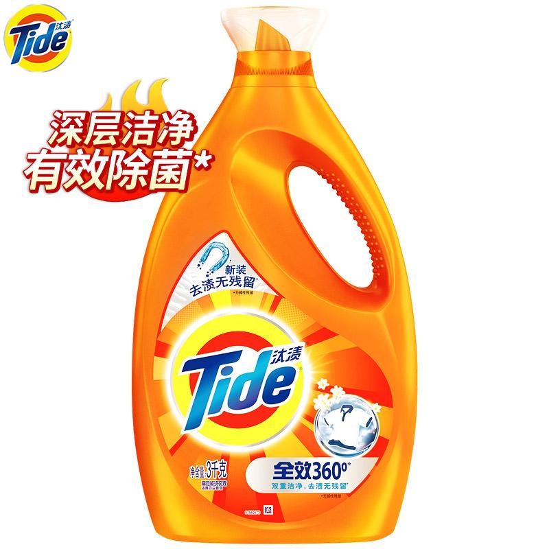 汰渍 全效360度 洁雅百合香型 洗衣液 3kg (单位:瓶)