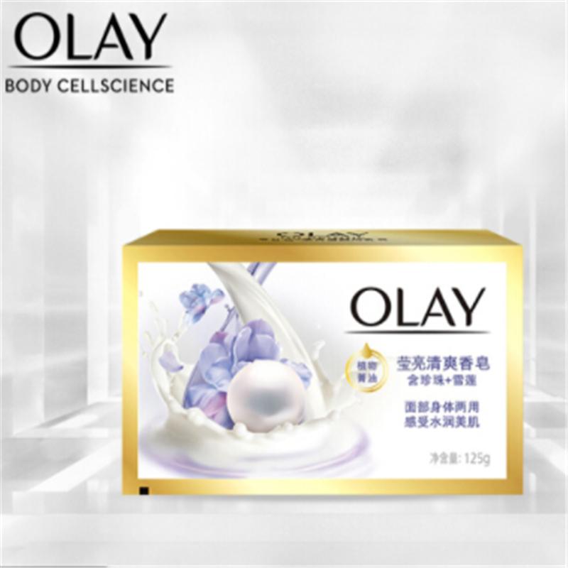 玉兰油 125g 美白清爽美肌清爽香皂 (单位:块)
