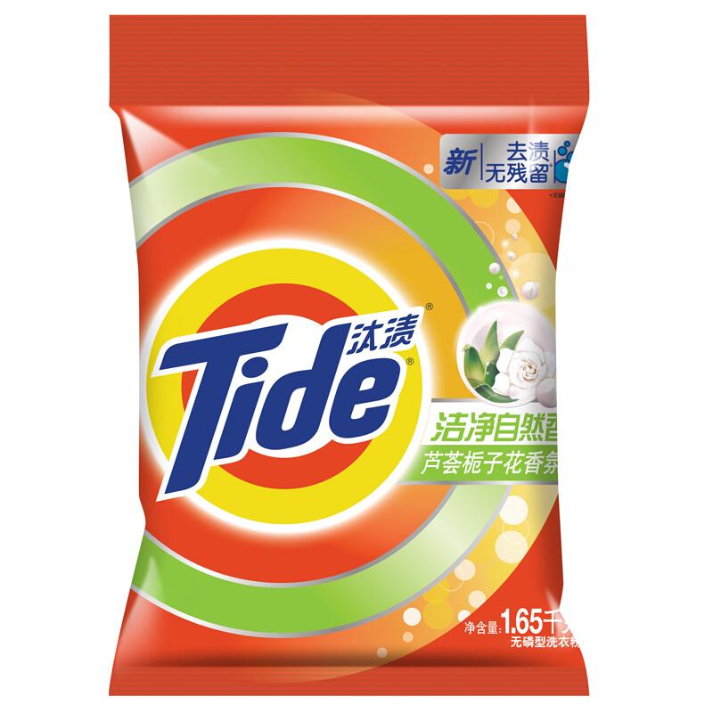 汰渍1.65kg洁净自然香洗衣粉(袋)