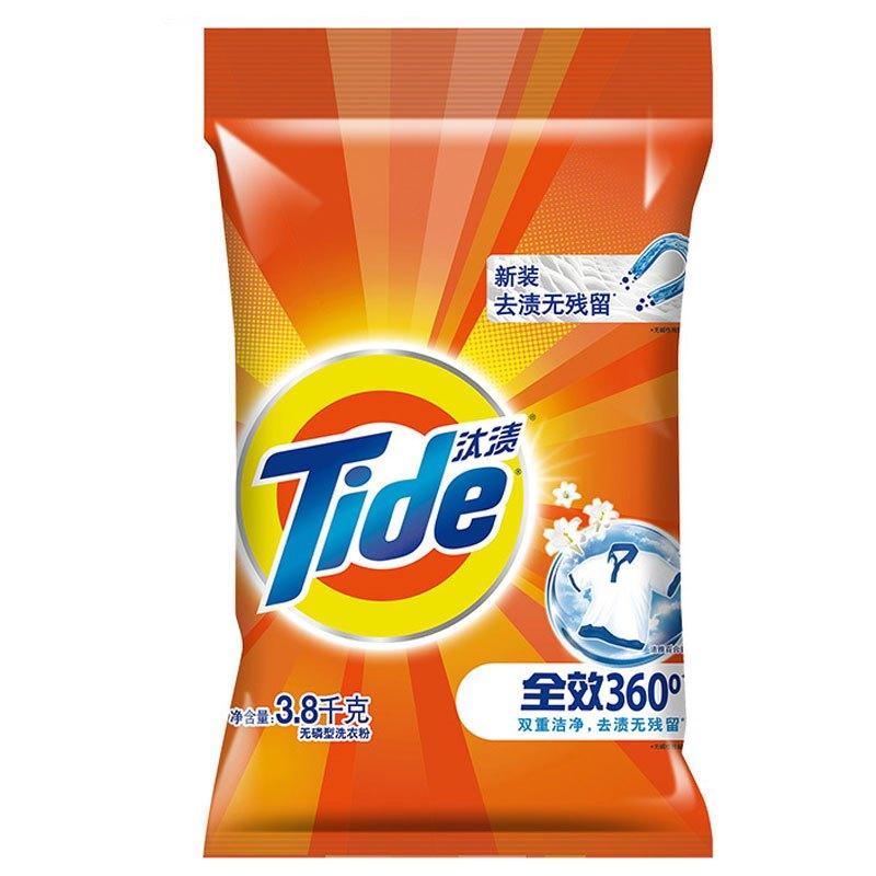 汰渍3.8kg全效360度洗衣粉洁雅百合香型(袋) 洗衣粉