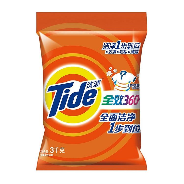 汰渍3kg全效360度洗衣粉洁雅百合香型(袋) 洗衣粉