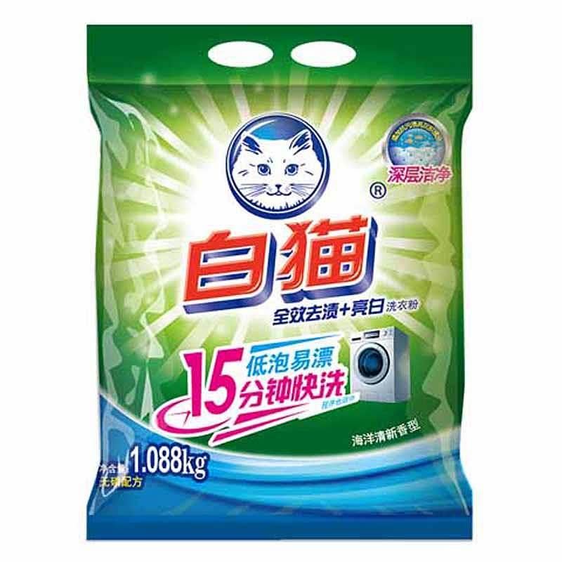 白猫 1088g 全效去渍+亮白无磷洗衣粉 (单位:袋)