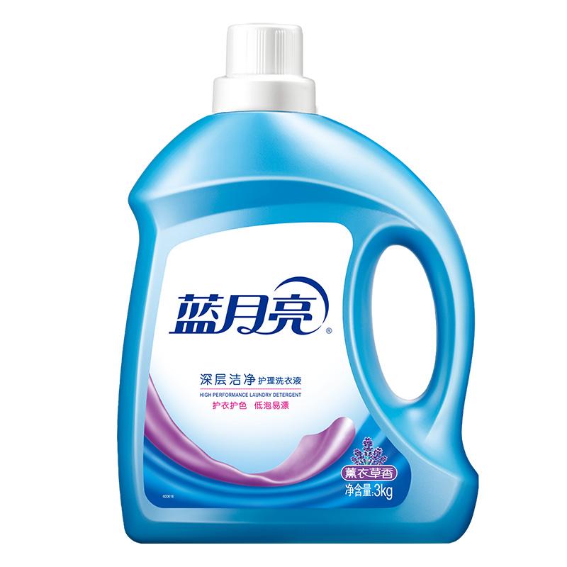 蓝月亮薰衣草洁净洗衣液3kg(瓶)