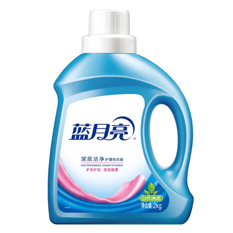 蓝月亮自然香洁净洗衣液2kg(单位:瓶)