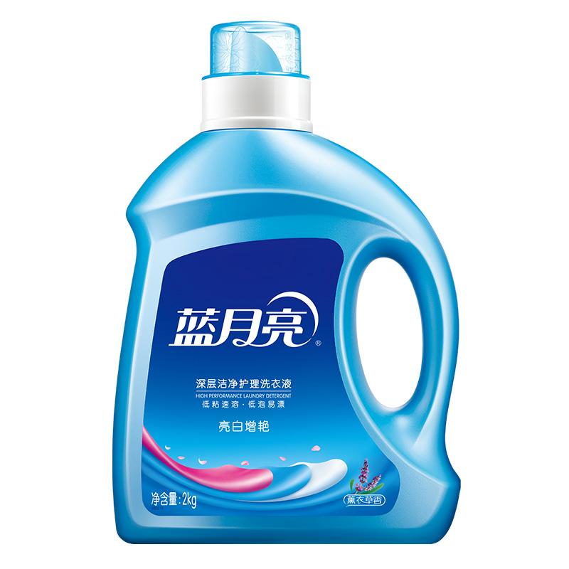蓝月亮 薰衣草亮白增艳洗衣液2kg(瓶)