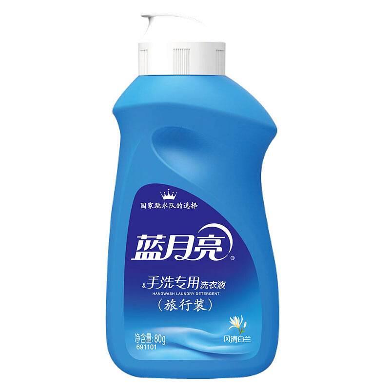 蓝月亮 旅行专用洗衣液(风清白兰)80g(瓶)