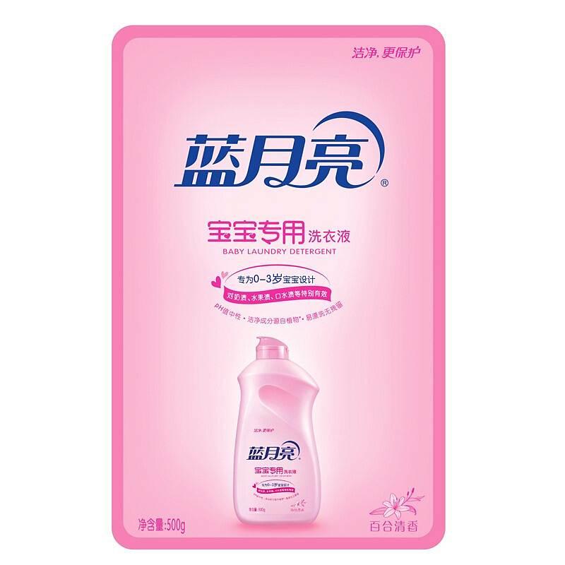 蓝月亮 百合清香宝宝专用洗衣液袋装500g(袋