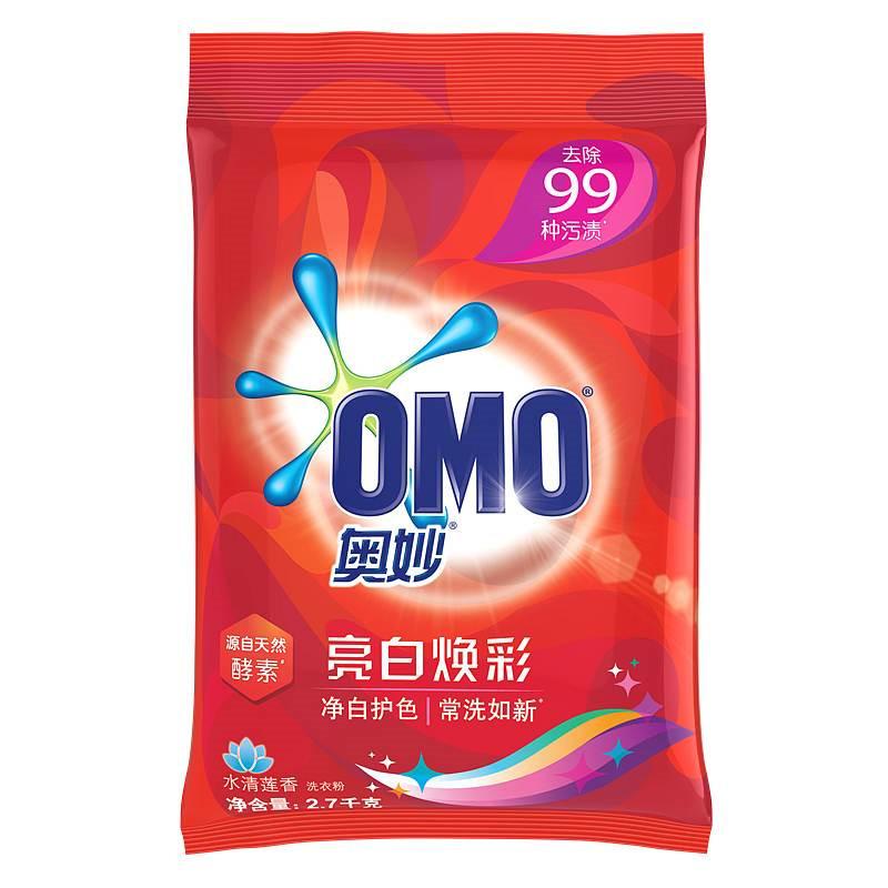 奥妙亮白焕彩洗衣粉2.7KG(袋)