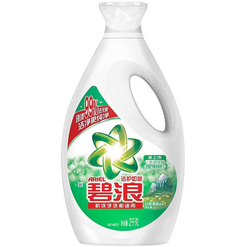 碧浪 洁护如新 洗衣液 自然清新型 2kg (单位:瓶)