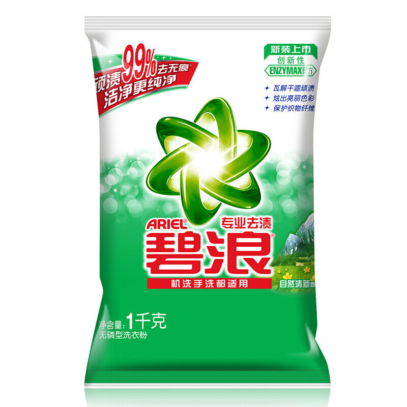 碧浪专业去渍无磷洗衣粉(自然清新型)1KG(瓶)