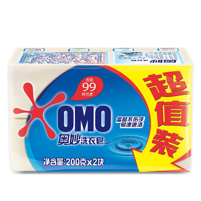 奥妙99洗衣皂 200g*2块 (单位:组)