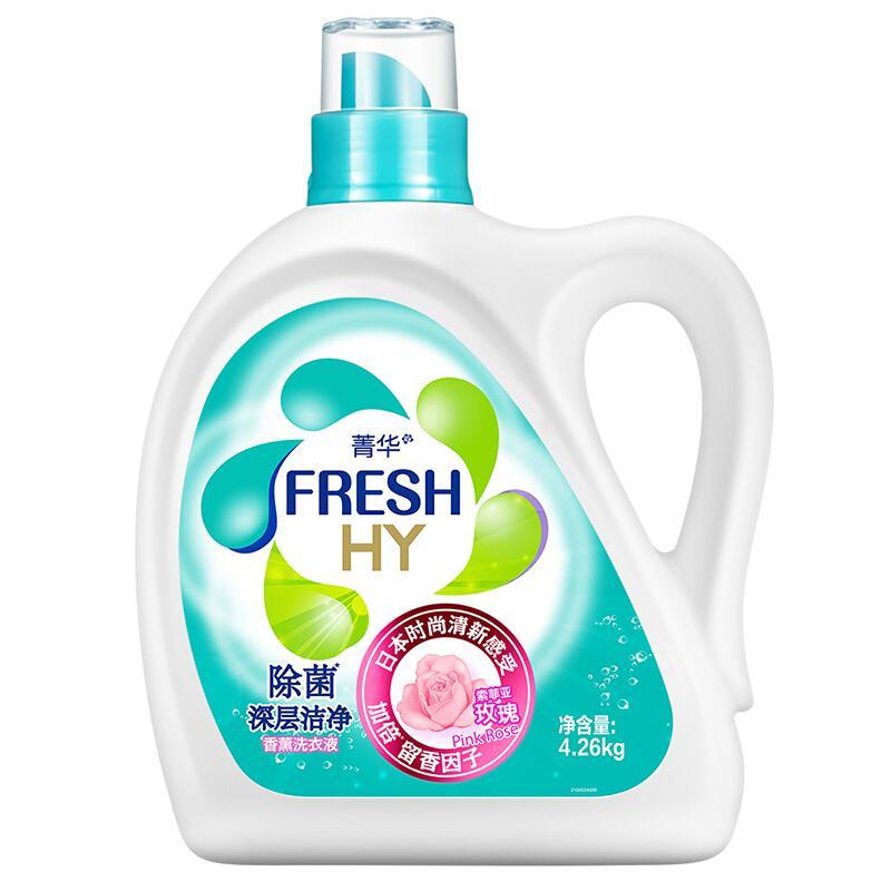 菁华  FRESH-HY洗衣液索菲亚玫瑰4.26kg (单位:瓶)