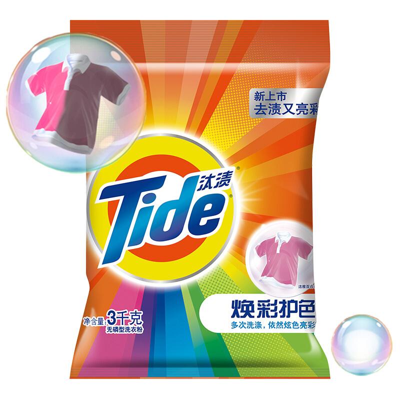 汰渍焕彩护色洗衣粉3kg(袋)