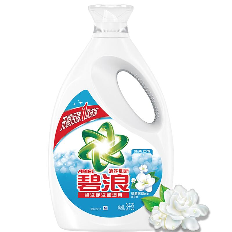 碧浪 洁护如新洗衣液(清雅茉莉型)3KG (单位:瓶)