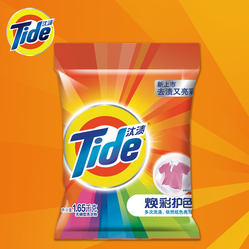 汰渍 焕彩护色洗衣粉1.65KG (单位:袋)