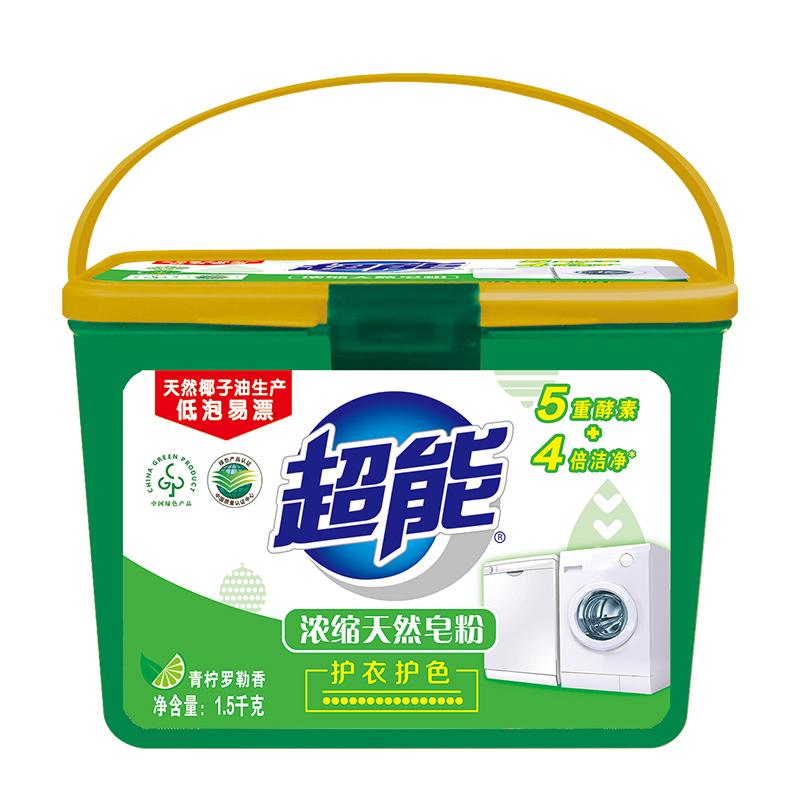 超能盒装浓缩天然皂粉1.5kg(盒)