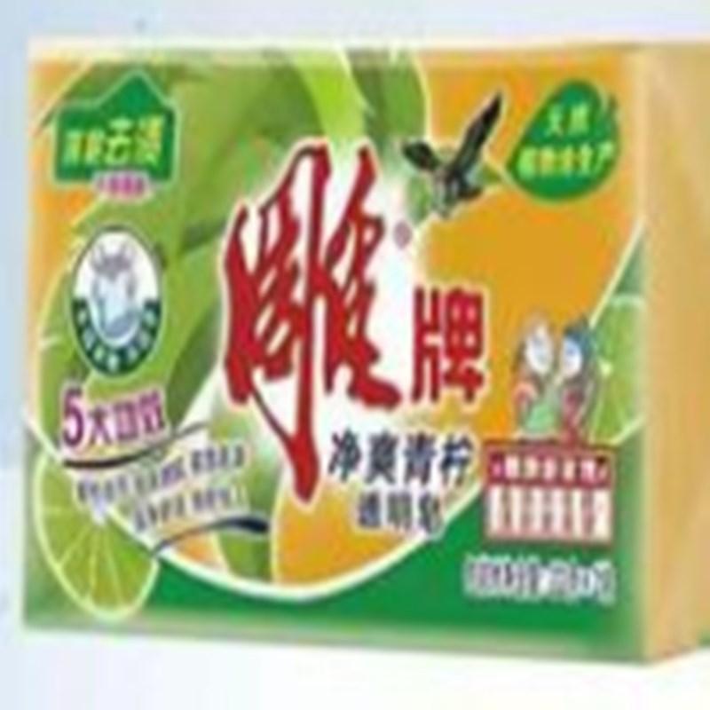 斯图特252克大规格雕牌肥皂黄色(块)