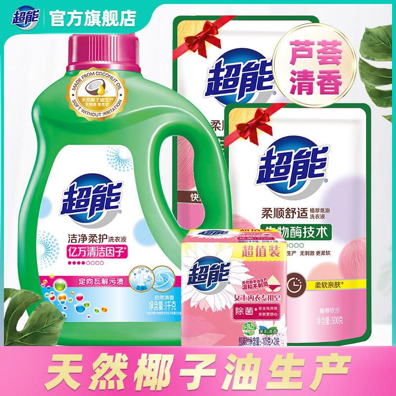 JCJX超能洗衣套组4件套(洗衣液2kg+内衣皂101g*2)(套)