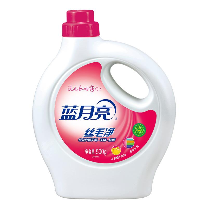 蓝月亮 防蛀增艳型丝毛净500g(瓶)