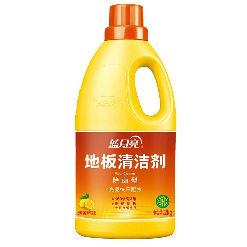 蓝月亮 除菌地板清洁剂2kg(瓶)