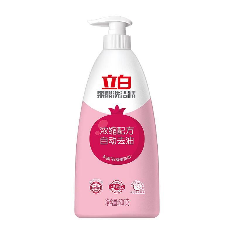立白果醋洗洁精500g(石榴)(瓶)