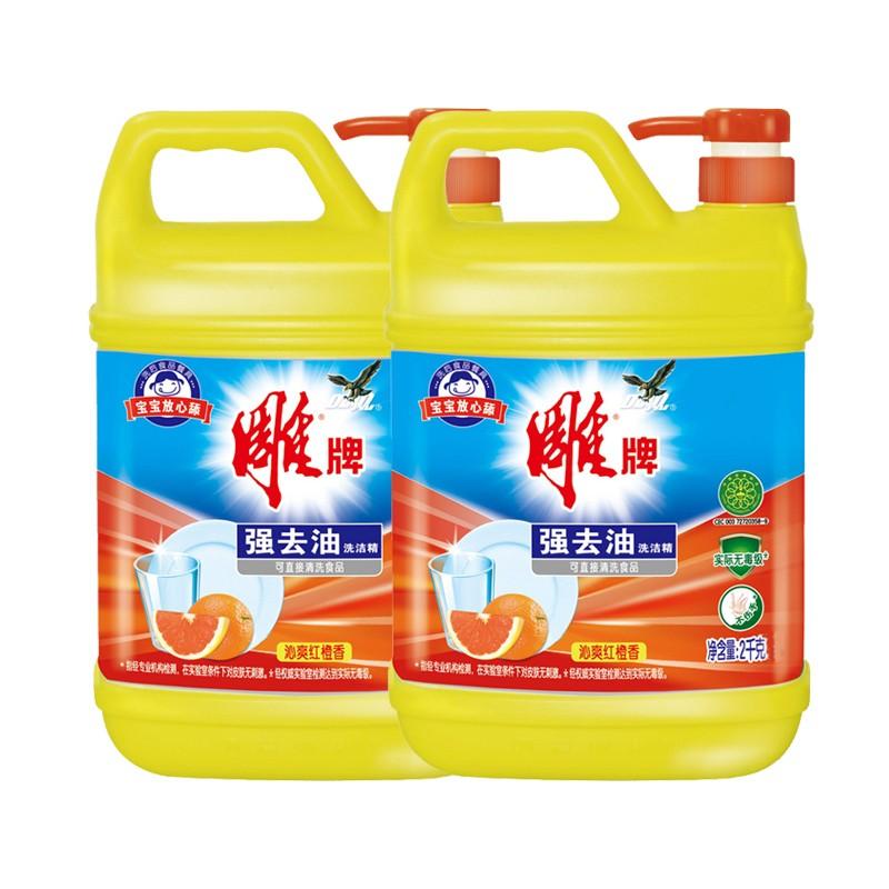 雕牌?2kg强去油洗洁精?透明无毒级可直接清洗食品不伤手 红橙香(单位:瓶)