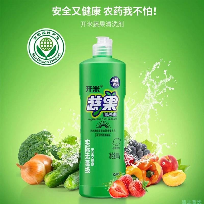 开米蔬果净洗洁精柠檬香型800ml (单位:瓶)