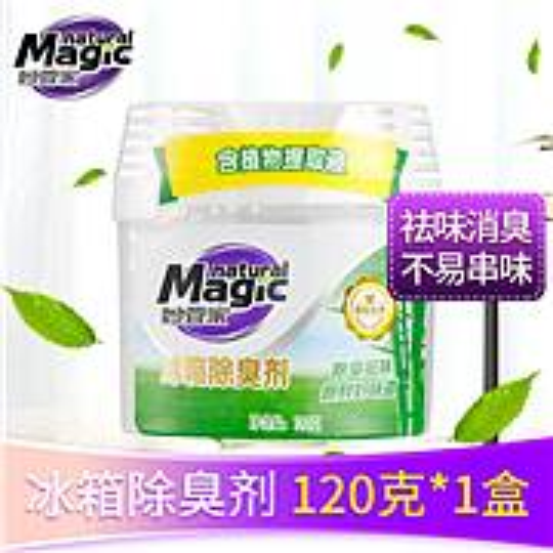 妙管家冰箱除臭剂120g (单位:个)
