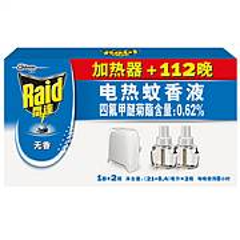 雷达电蚊香器含45ml无味蚊香液,药效达300小时(只)