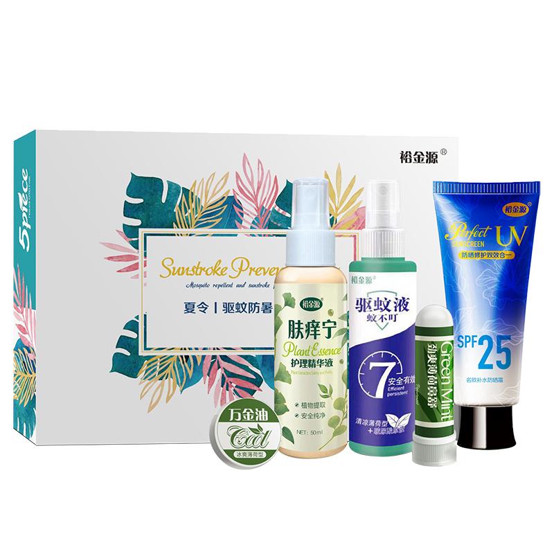裕金源 夏令驱蚊防暑精品5件套装(盒)