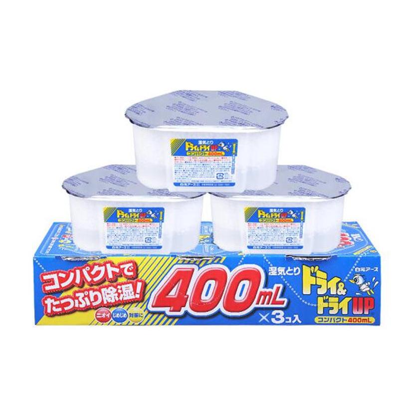 白元 无香除湿剂 400ML*3盒装 (单位:套)