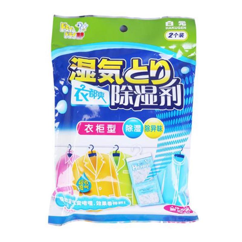 白元 可挂式衣柜型除湿剂 2个装 (单位:袋)