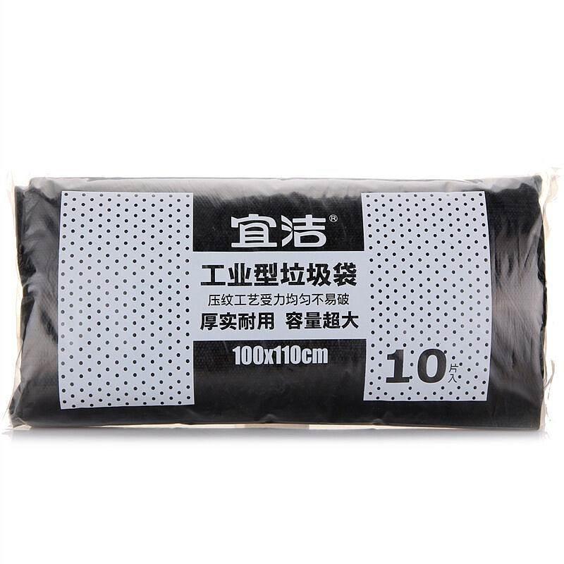 宜洁 Y-9876 垃圾袋 100cm*110cm (单位:包)