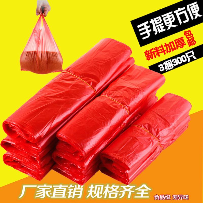 国产  红色加厚  36*55mm  垃圾袋 (单位:个)