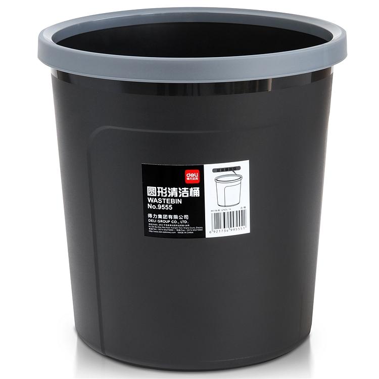 得力 9555 圆形清洁桶 直径256x263mm (单位:只) 黑