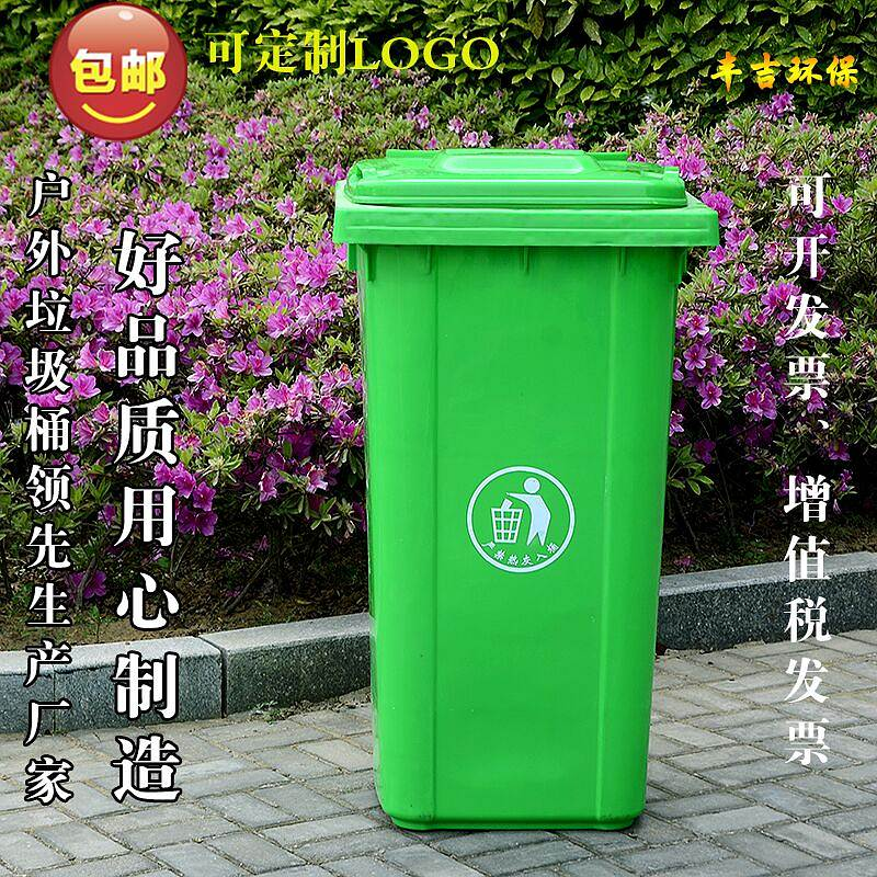 中野脚踏垃圾桶120L(个)
