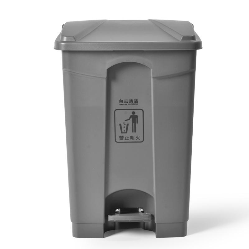 白云脚踏式垃圾桶240L(个)