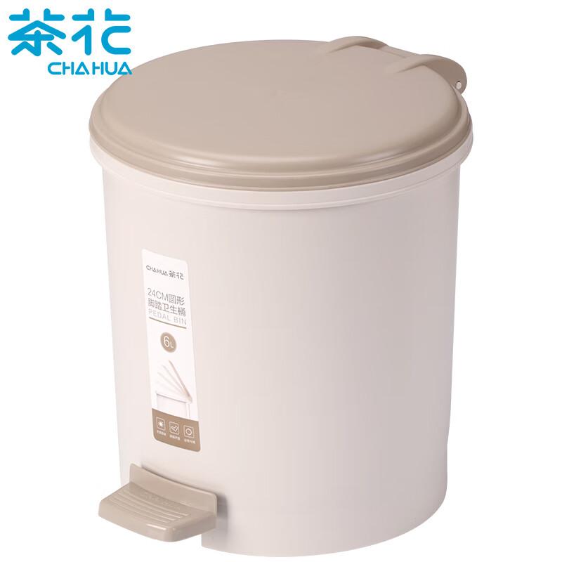 茶花1502圆型脚踏卫生桶颜色随机/28*23.5*26/12个/箱(个)