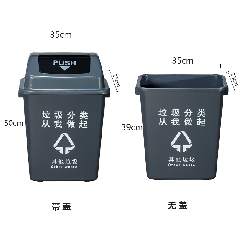 ABEPC 20L 大号四色塑料垃圾分类垃圾桶 灰色分类FL009(个)