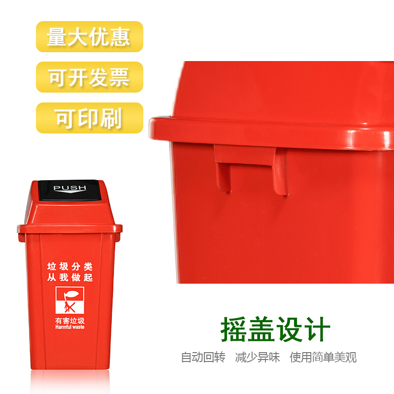 ABEPC 100L 大号四色塑料垃圾分类垃圾桶 红色分类FL058(个)
