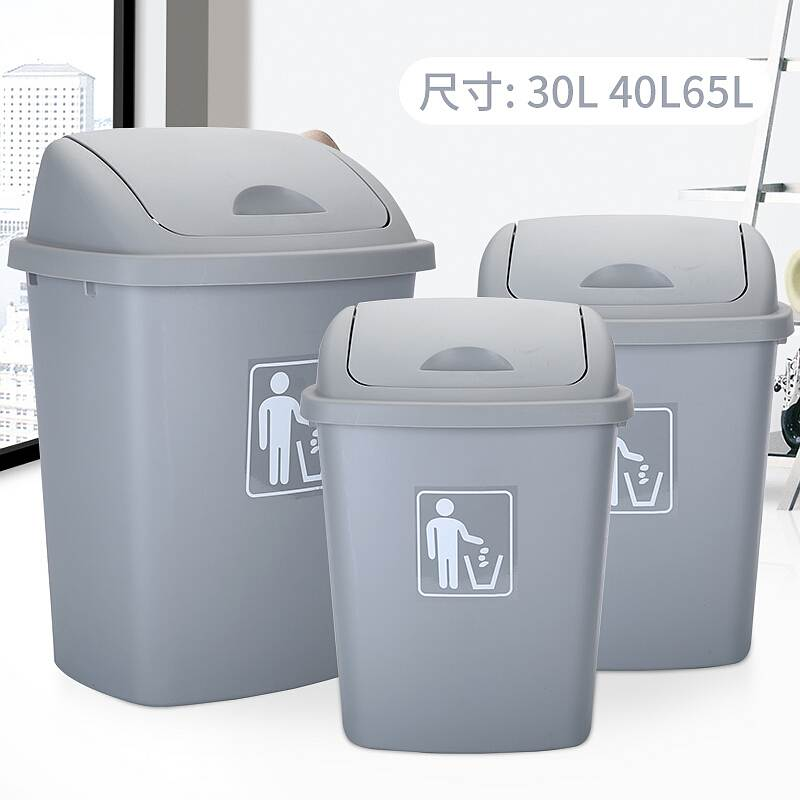 ABEPC 大号塑料垃圾桶30L40升65L四色工业户外加厚包邮厨房家用大垃圾桶 30L-H带盖灰HT007(个)