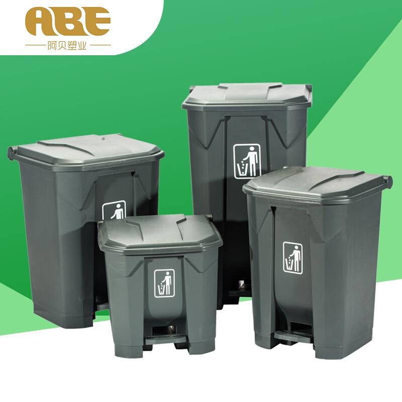 ABEPC 80L升垃圾桶塑料脚踏脚踩脚踏式大号户外厨房家用大容量办公商用商业垃圾箱大堂餐厅饭店脚踏全灰桶JT008(个)