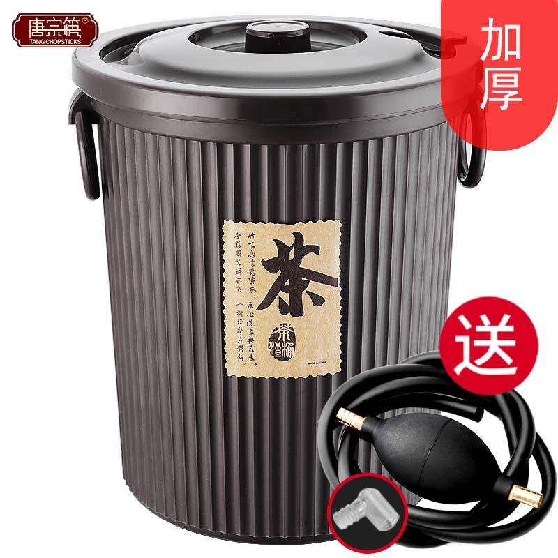 唐宗筷C6593带盖茶渣桶咖啡色大号(个)