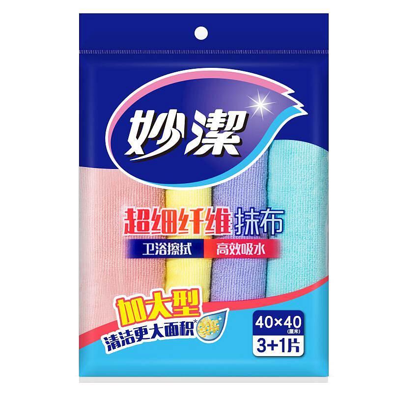 妙洁MTFB3+1超细纤维抹布40*40cm*(3+1)片(单位:包)