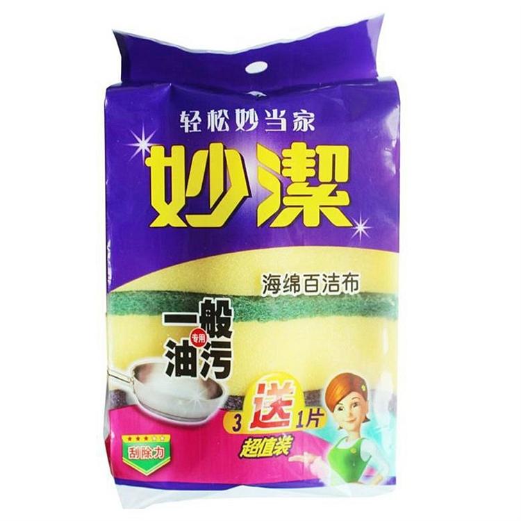 妙洁 MHSC3 海绵百洁布 3片装(单位:包)