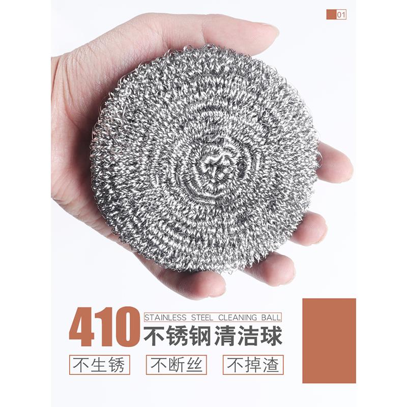 国产钢丝球110mm清洁(个)