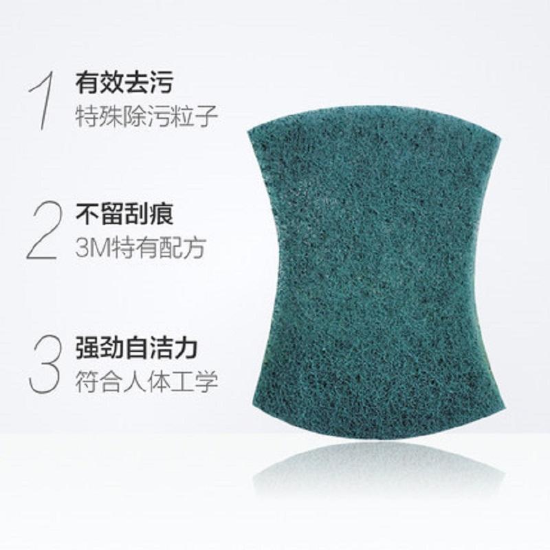 思高6105百洁布绿色(片)(北京南航专供)